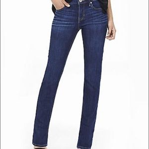 NWT | EXPRESS Mid Rise Stretch Skyscraper Jeans
